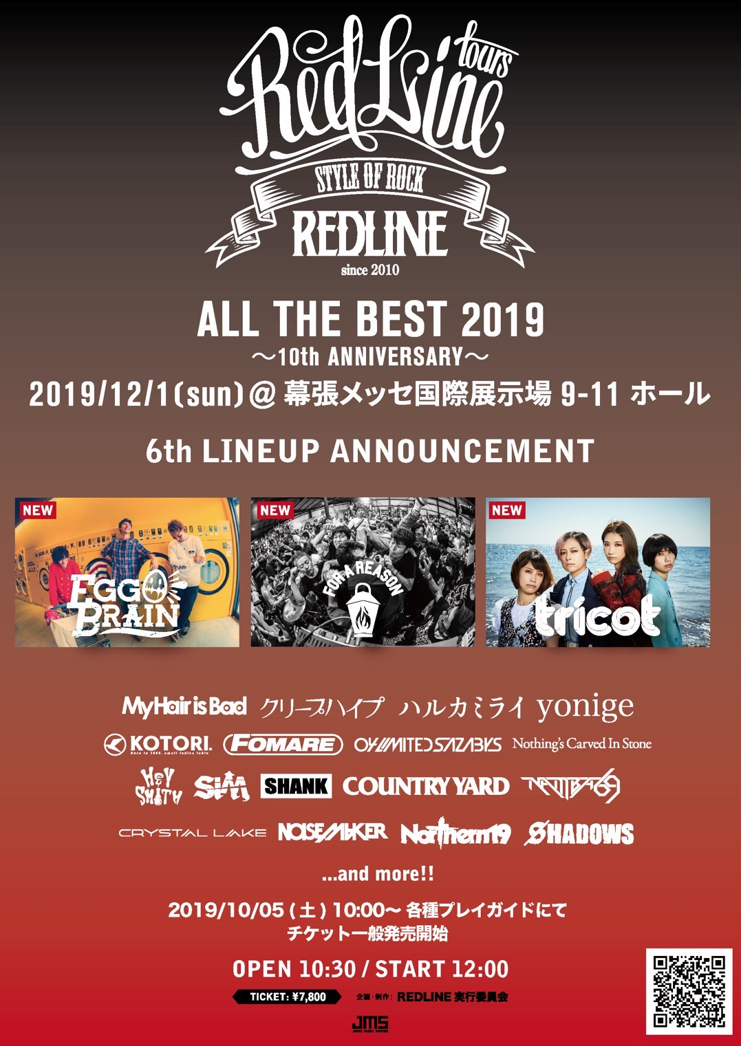 REDLINE ALL THE BEST 2019