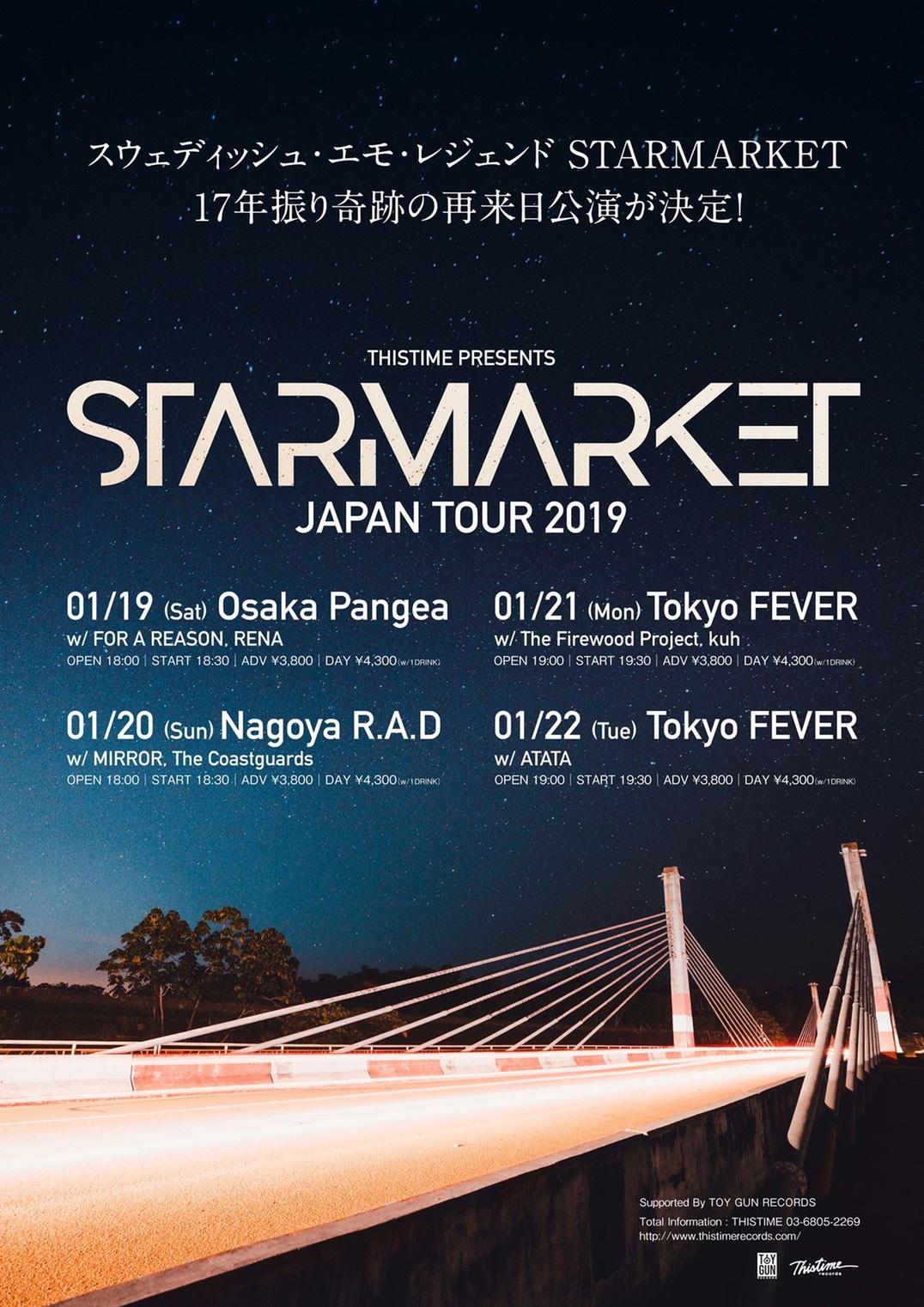 STARMARKET JAPAN TOUR 2019