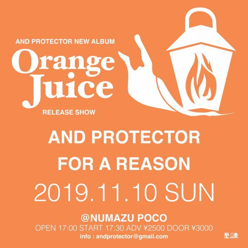 Orange Juice RELEASE SHOW